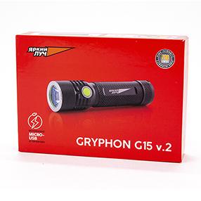 G15 GRYPHON