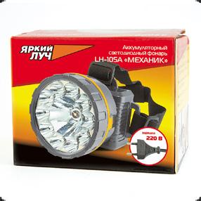 LH-105A «МЕХАНИК»