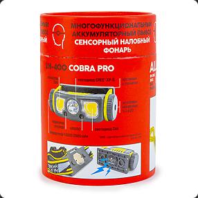LH-400 Cobra PRO