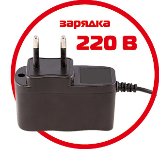 220v.jpg